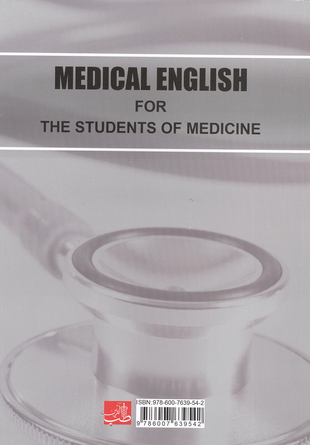 MEDICAL ENGLISH FOR THE STUDENTS OF MEDICINE