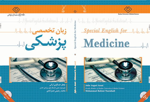 Special English for Medicine